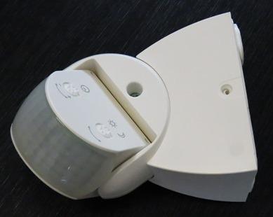 steinel sensor is1 capteur photo lectrique. Black Bedroom Furniture Sets. Home Design Ideas